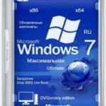 Windows 7 (2016)