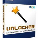 Unlocker 1.9.2 (2013) Русская версия