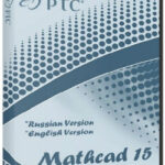 Mathcad 15 (2010) Русская версия