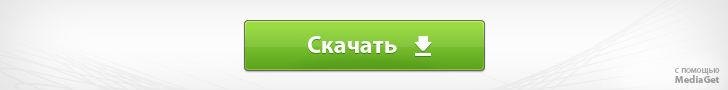 Программа скайп скачать бесплатно для windows 10