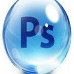 Adobe Photoshop CC (2017) Русская версия