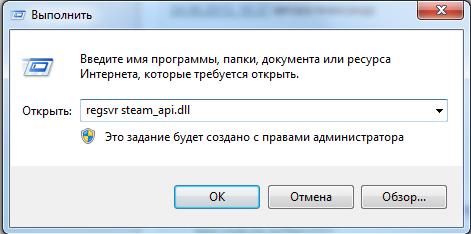 free download steamapi64 dll 64 bit