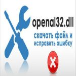 OpenAL32.dll для Windows 7,8,10